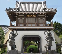 喜伝山 秀林寺
